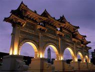Chiang Kai Shek Memorial Arch, Taipei, Taiwan