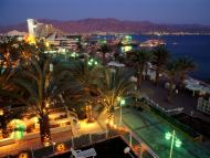 Early Evening, Eilat, Israel