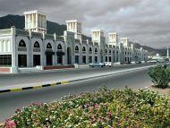 Khur Fakkan Shopping Mall, United Arab Emirates
