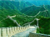 Long Walk, China