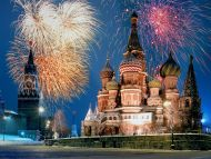 St Basils Cathedral, Moscow, Russia